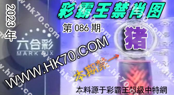 456888.com--神算子中特网