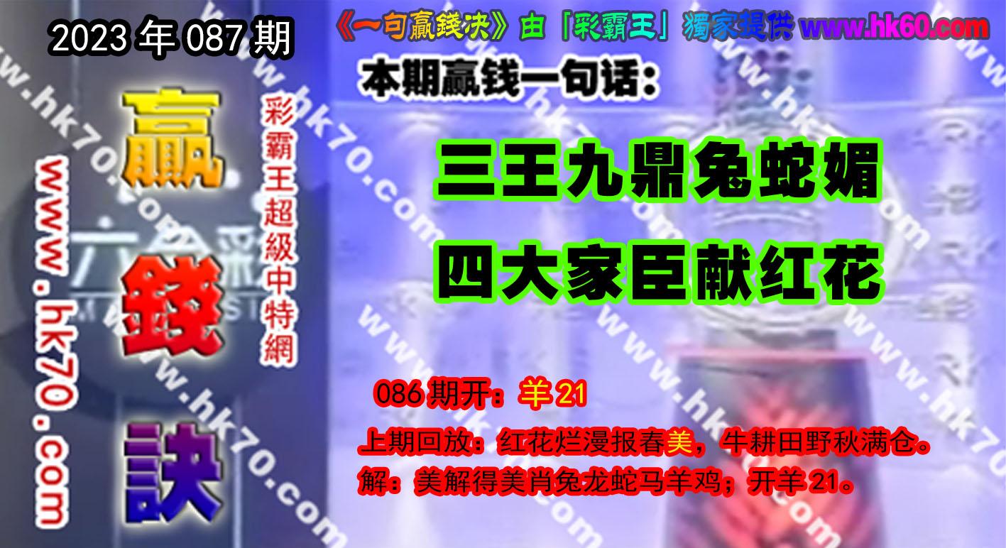 456888.com--神算子中特网  更新中・・・
